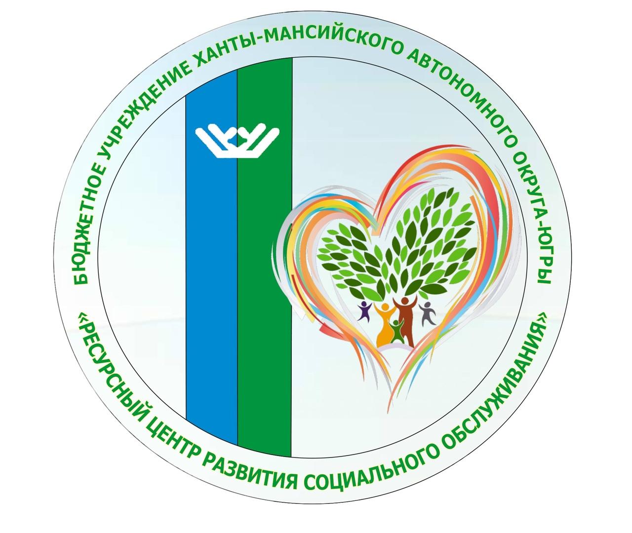 Ресурсный центр развития социального обслуживания